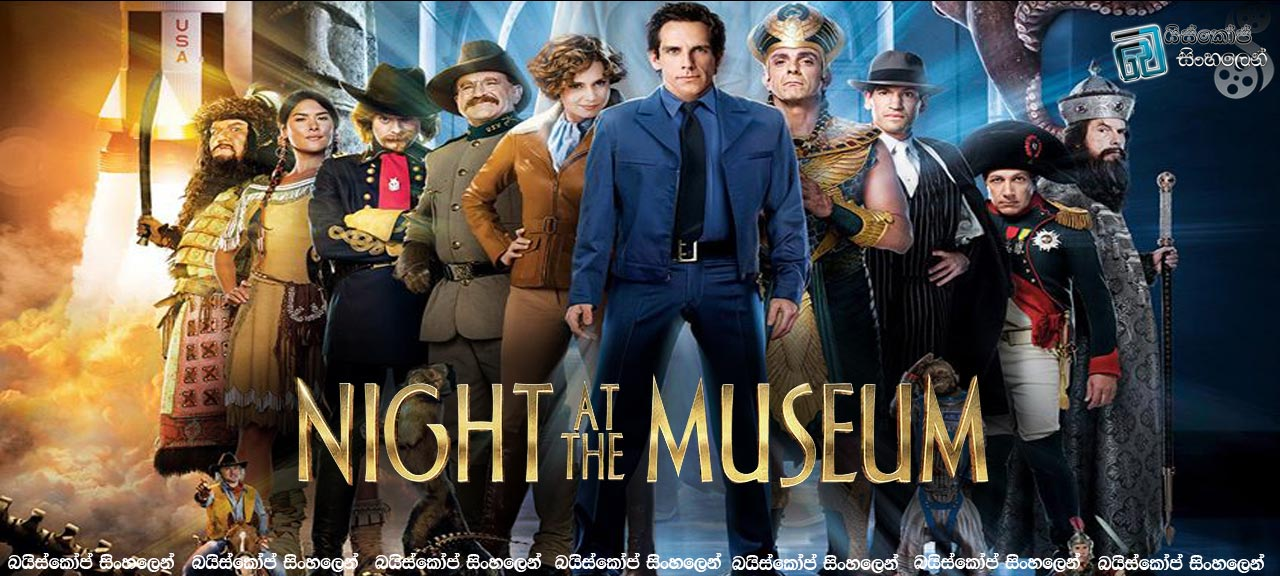 Night-at-the-Museum-(2006)