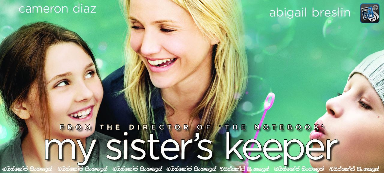 my sisters's keeper