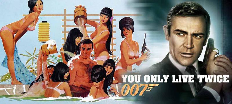 James Bond 007 You Only Live Twice