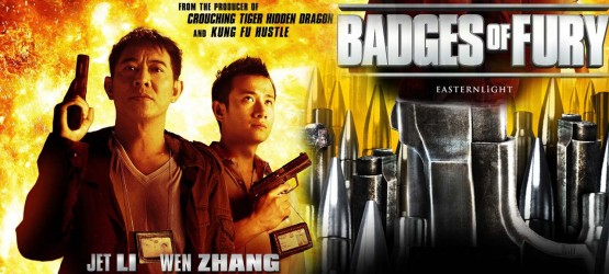 Badges of Fury (2013)