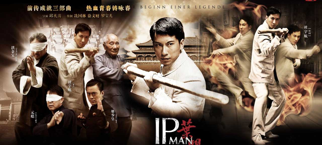 The Legend is Born IP man (2010)