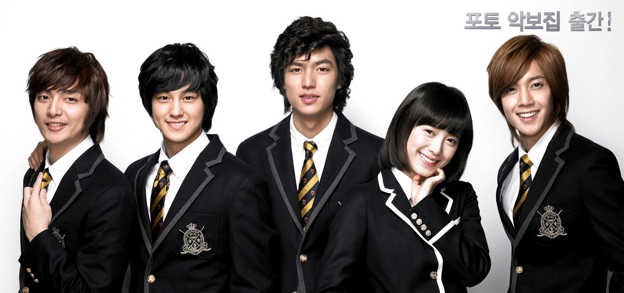 Boys Before Flowers 1