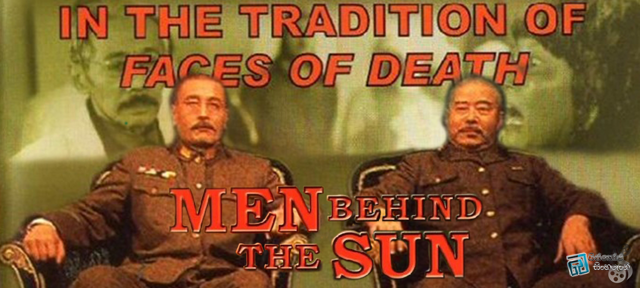 Men Behind the Sun (1988)