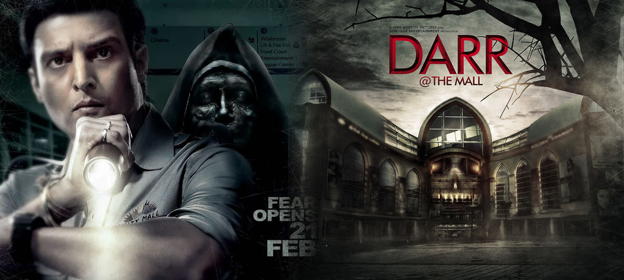 darr @ the mall (2014) poster