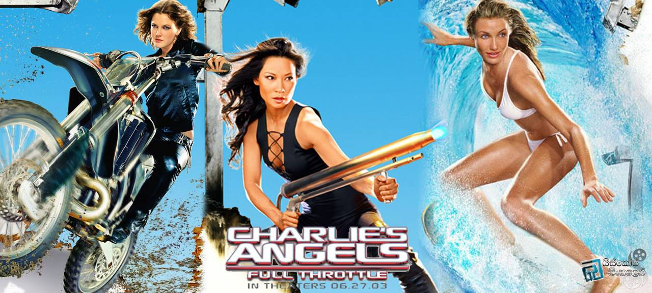 Charlies Angels Full Throttle (2003)