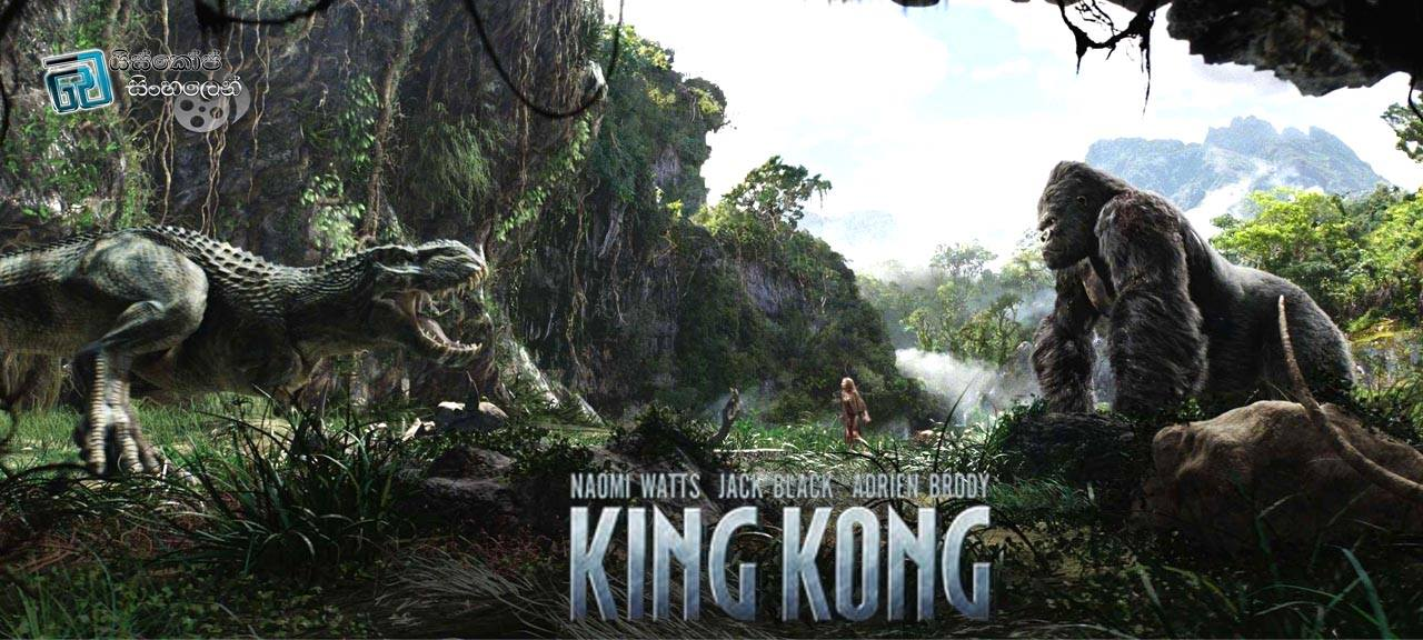 Kong Skull Island Streaming With English Subtitle
