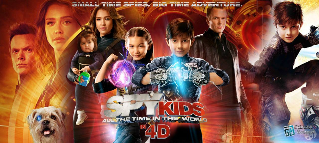 Spy Kids All the Time in the World in 4D (2011)