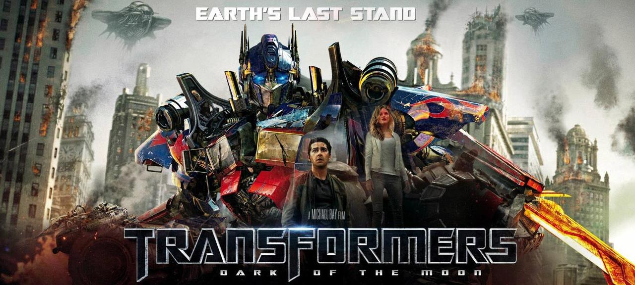 Transformers (2011)