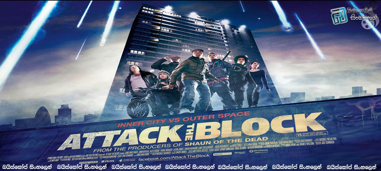 Attack-The-Block-(2011)