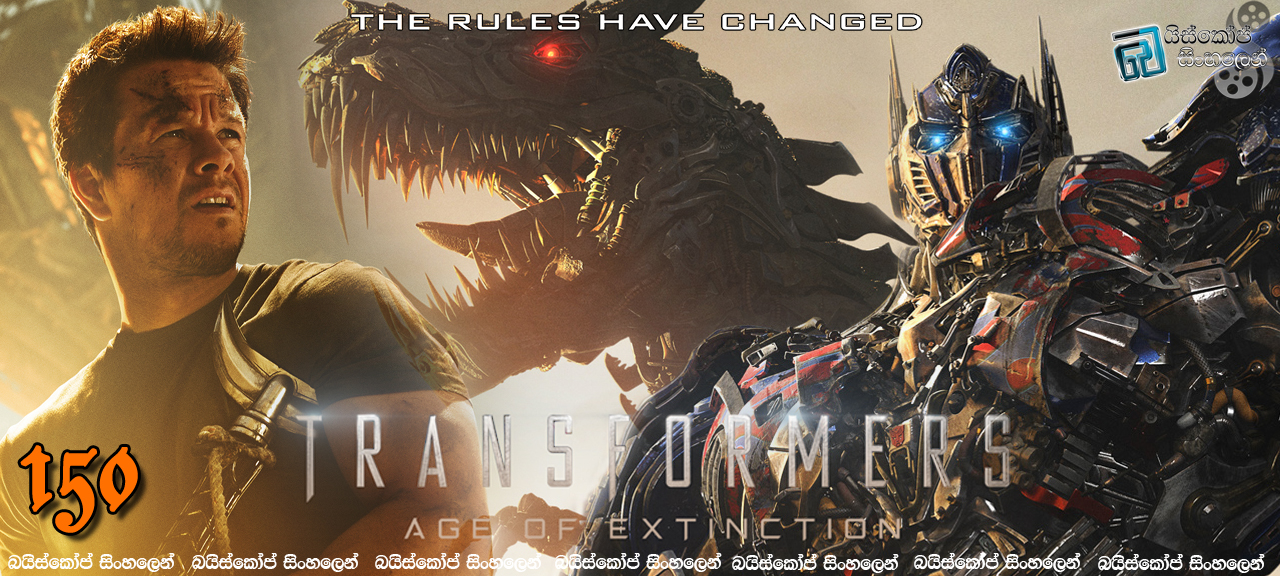 Transformers Age of Extinction 2014 NEW