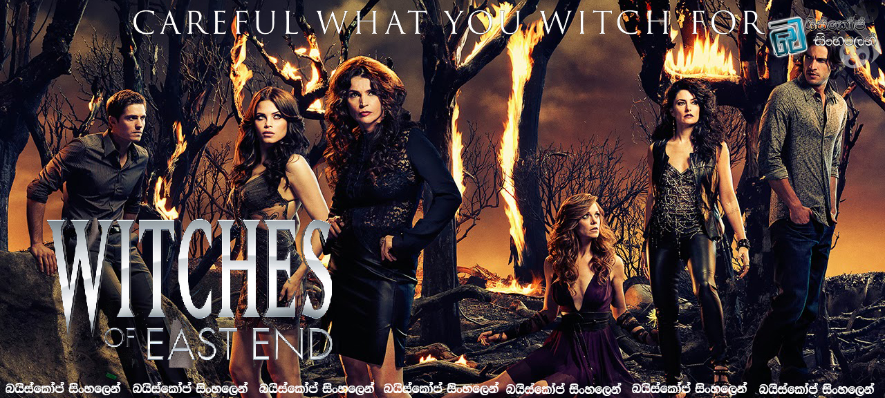 Witches of East End TV 1