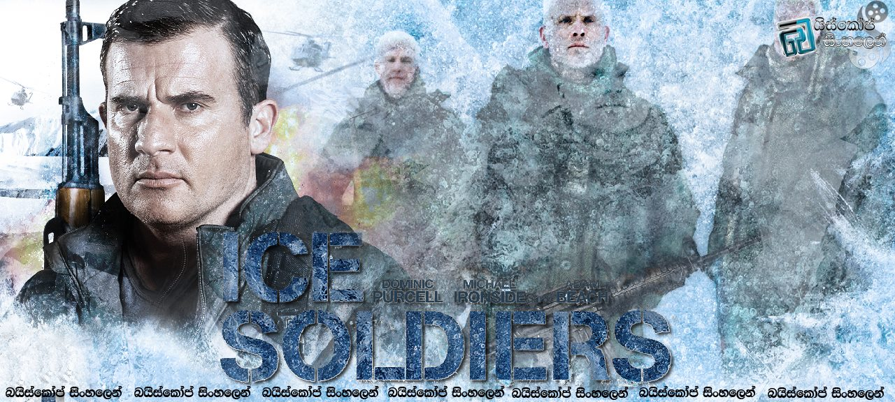 Ice Soldiers 2013 Poster