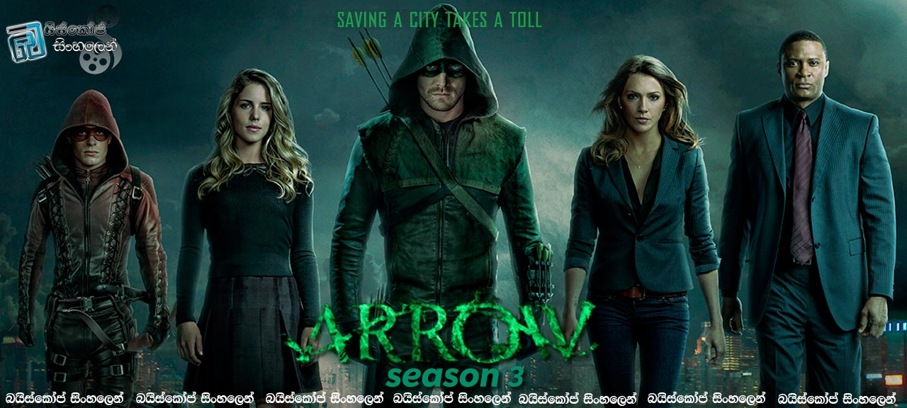 Arrow 3 TV1