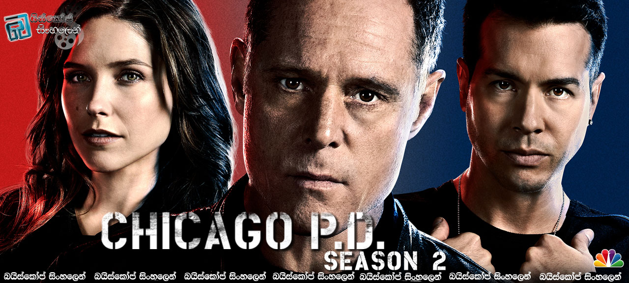 Chicago PD TV 1