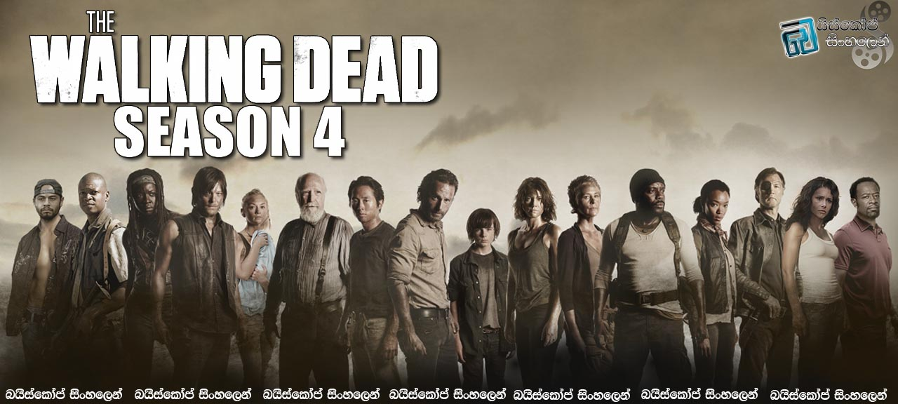 The Walking Dead s04