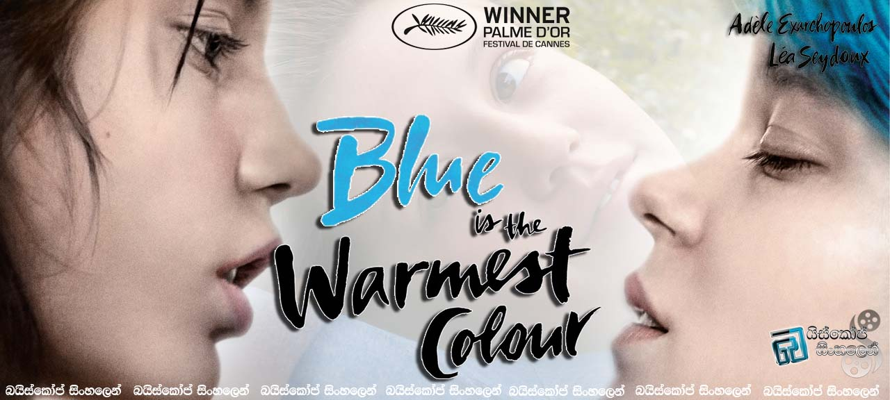 blue is the warmest color 2