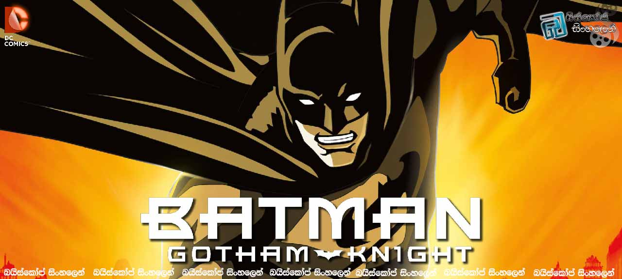 Batman-Gotham Knight (2008)