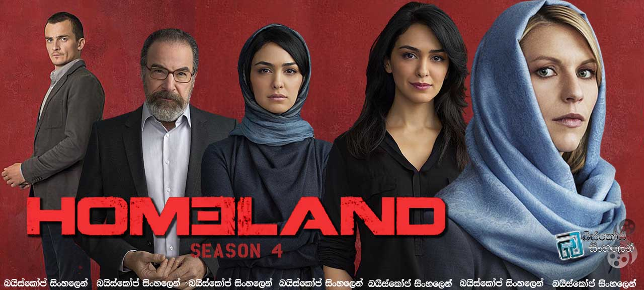 Homeland Season 4 TV2