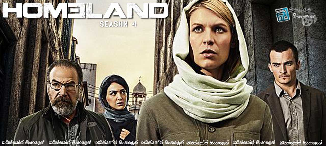 Homeland Season 4 TV3