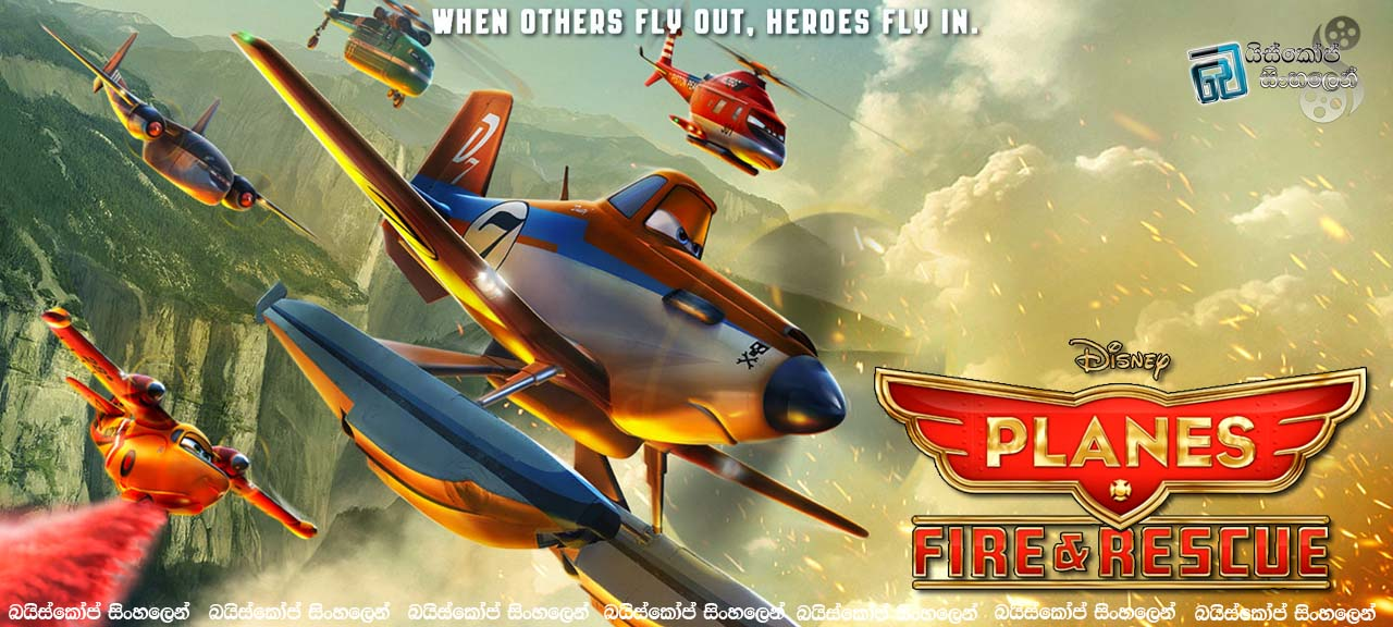 Planes - Fire and Rescue - 2014