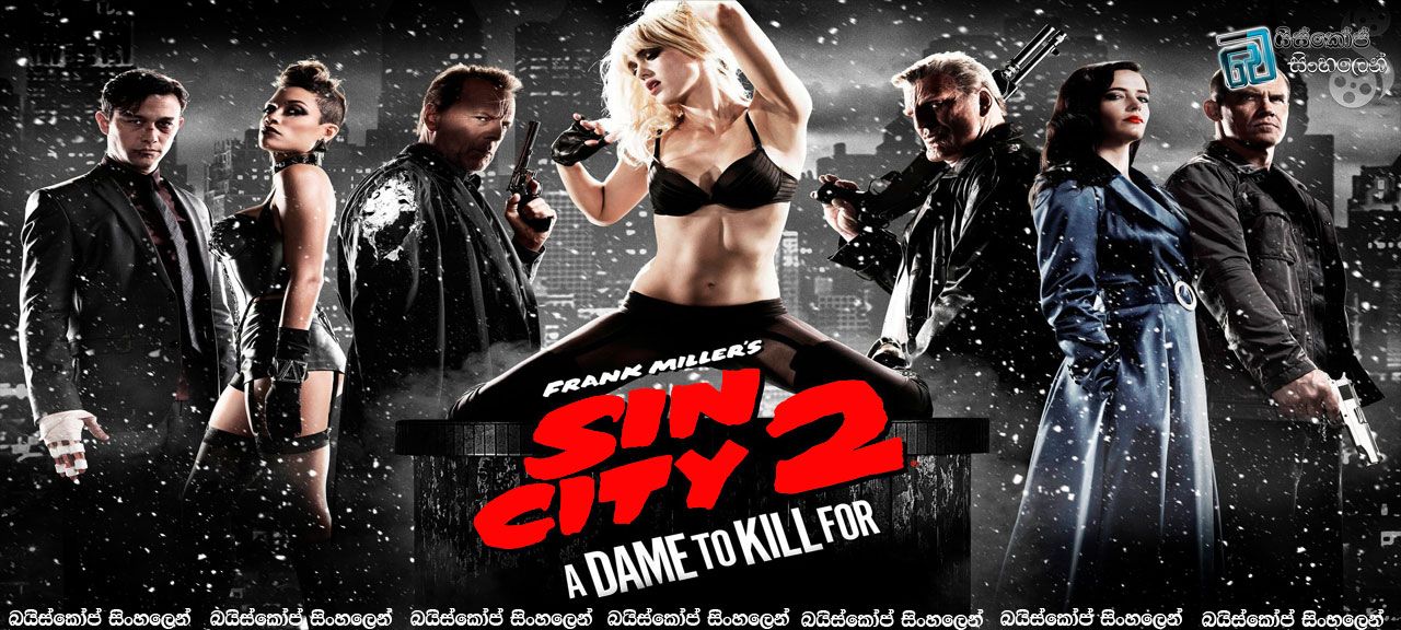 Sin-City-A-Dame-to-Kill-For-(2014)