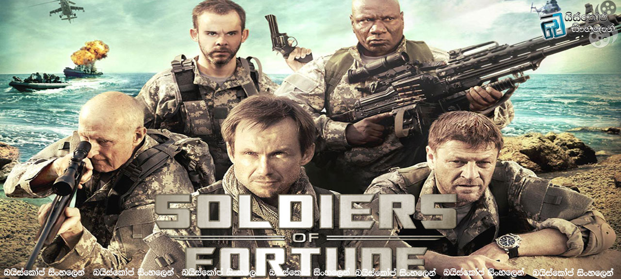 Soldiers-of-Fortune-(2012)