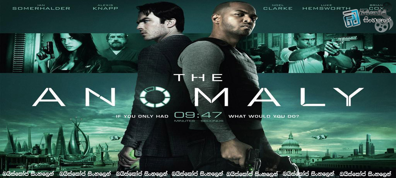 The-Anomaly-(2014)