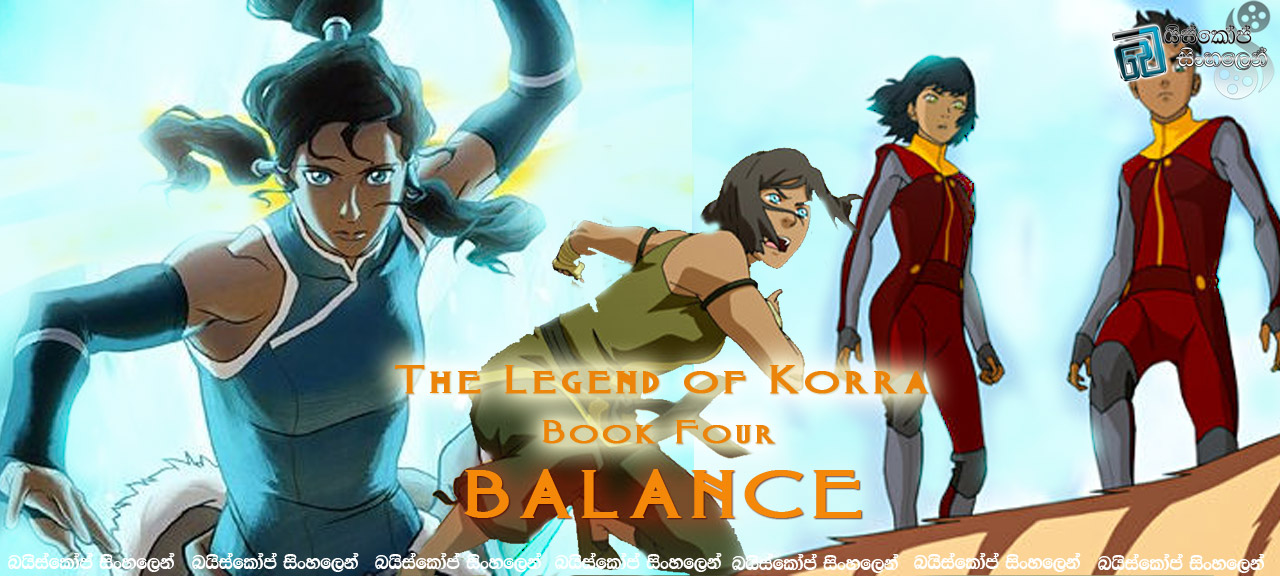 The-Legend-of-Korra-s4