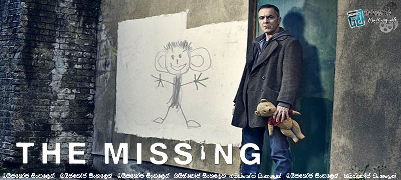 The-Missing-2