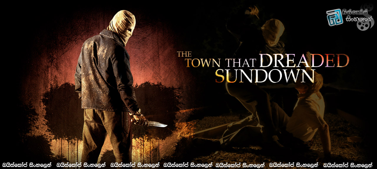 The-Town-That-Dreaded-Sundown-(2014)