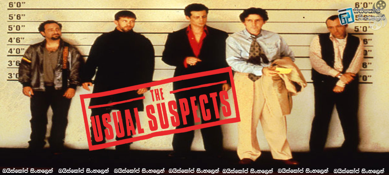 The-Usual-Suspects-(1995)