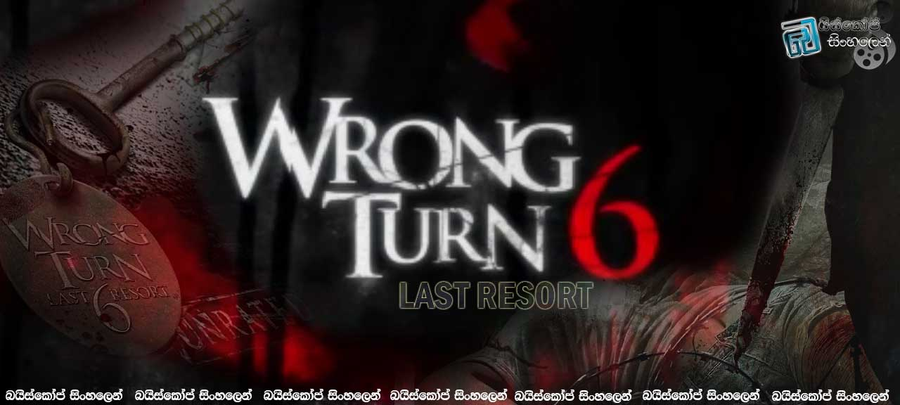 Wrong Turn 6 Last Resort (2014)