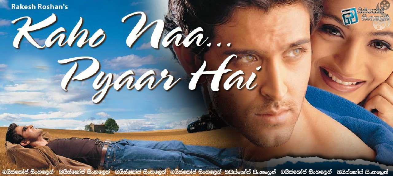 Kaho Naa Pyaar Hai Wallpaper 41324 5641 Pictures