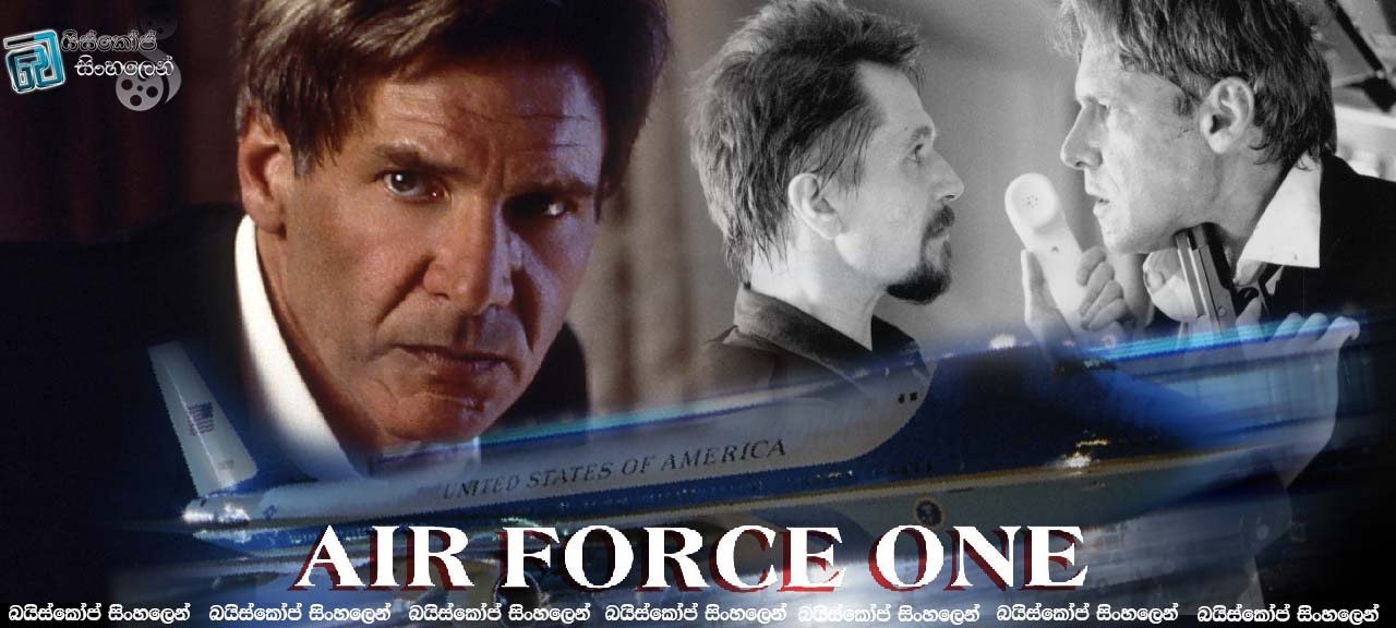 Just Penning Down Movie Review Air Force One