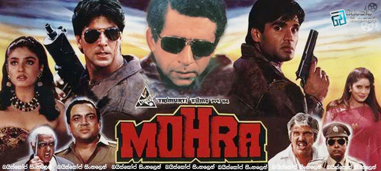 Mohra 1994 Untouched DVD9 (On Requested)