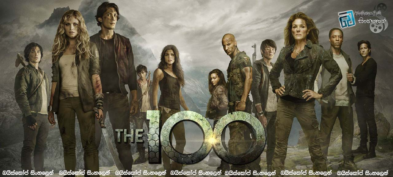 The 100TV2