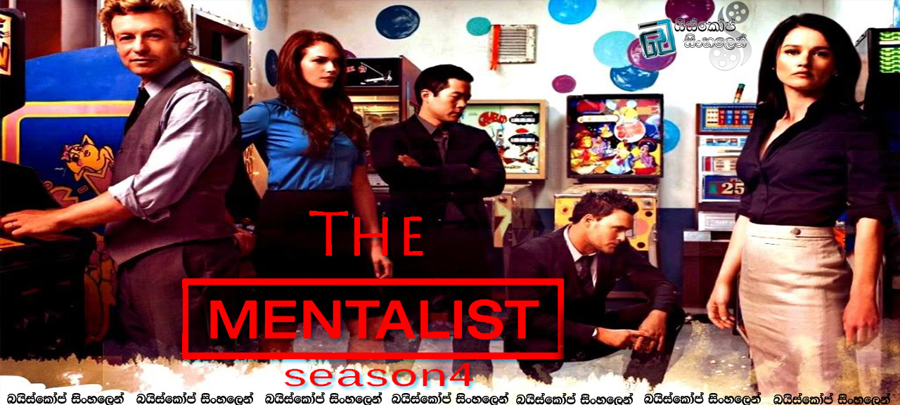 The-Mentalist-4-2