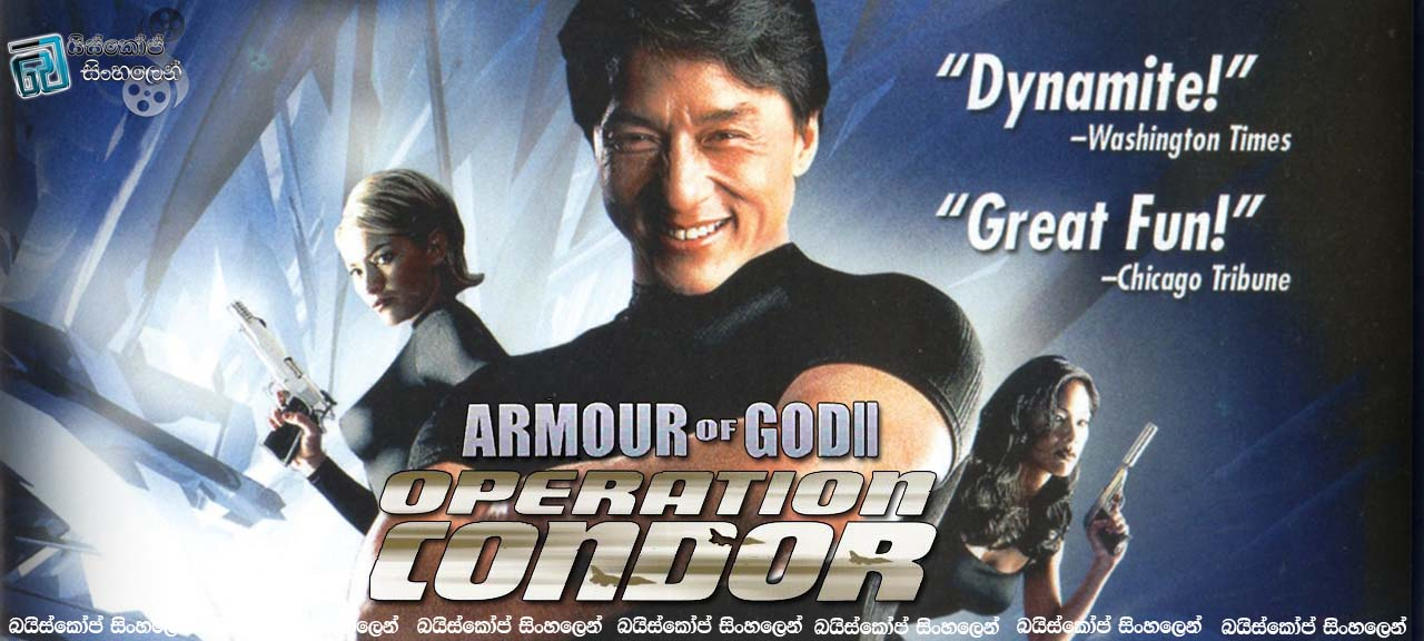 Armour of God II Operation Condor