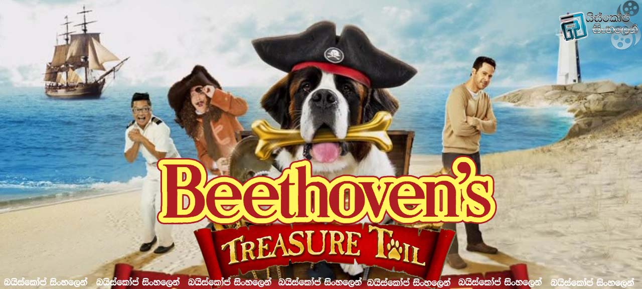 Beethoven's Treasure Tail 2014