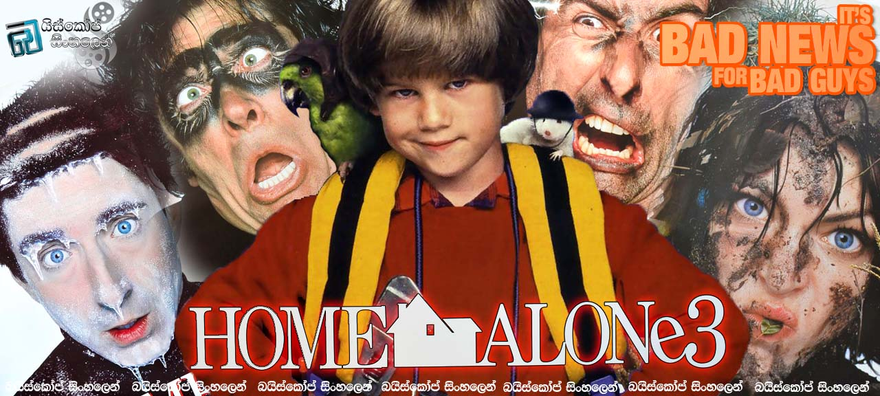 Home alone 3 dvd releases bandidora for Home alone 3