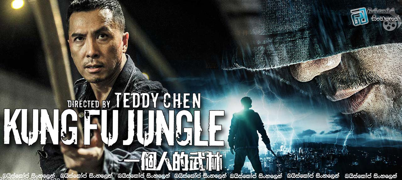 Jungle (2017) Action, Adventure, Drama - Filme online