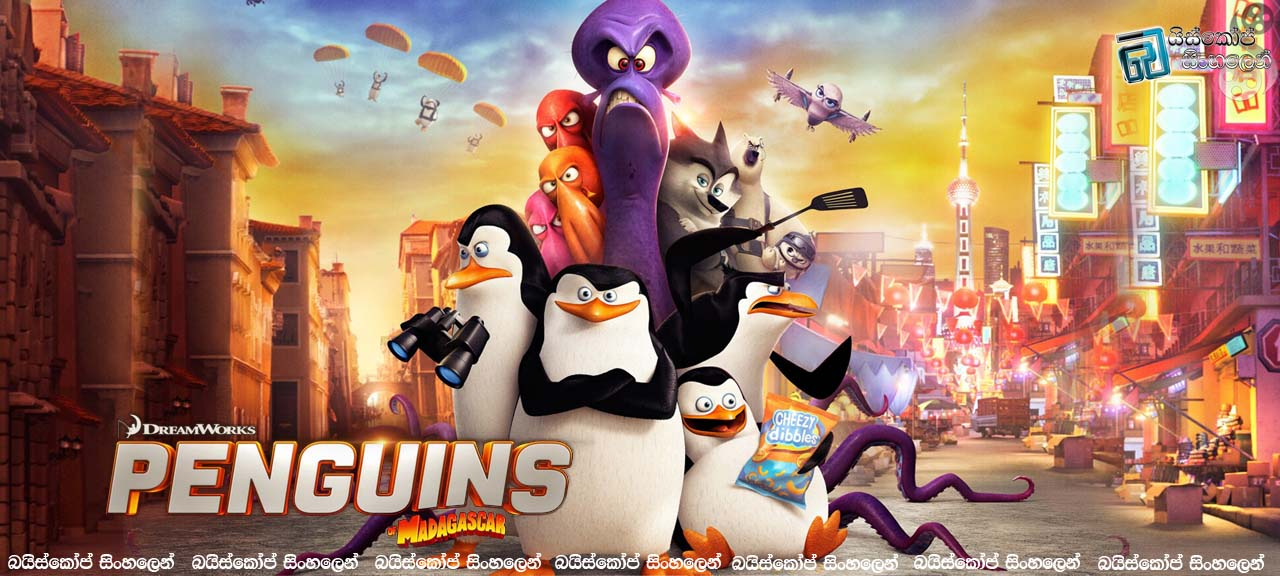 Penguins.of.Madagascar 2014