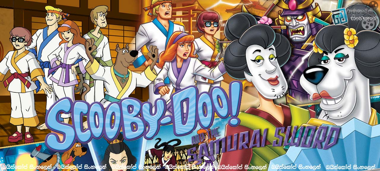 Scooby Doo And The Samurai Sword 2009