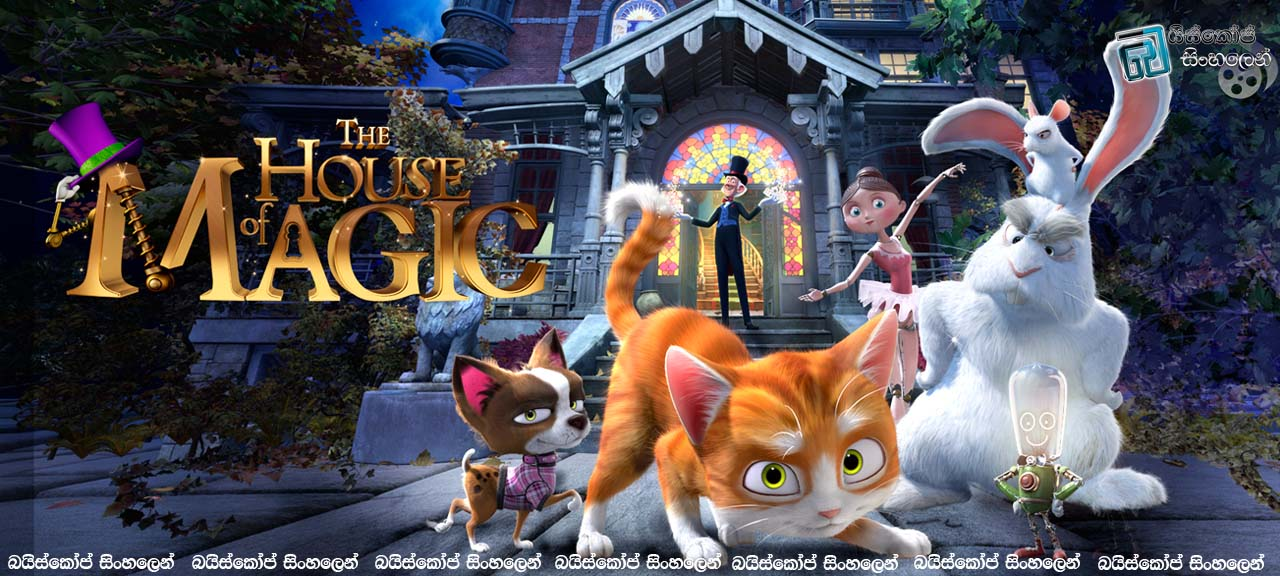 The House of Magic 2013