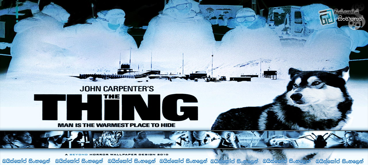 The-Thing-(1982)