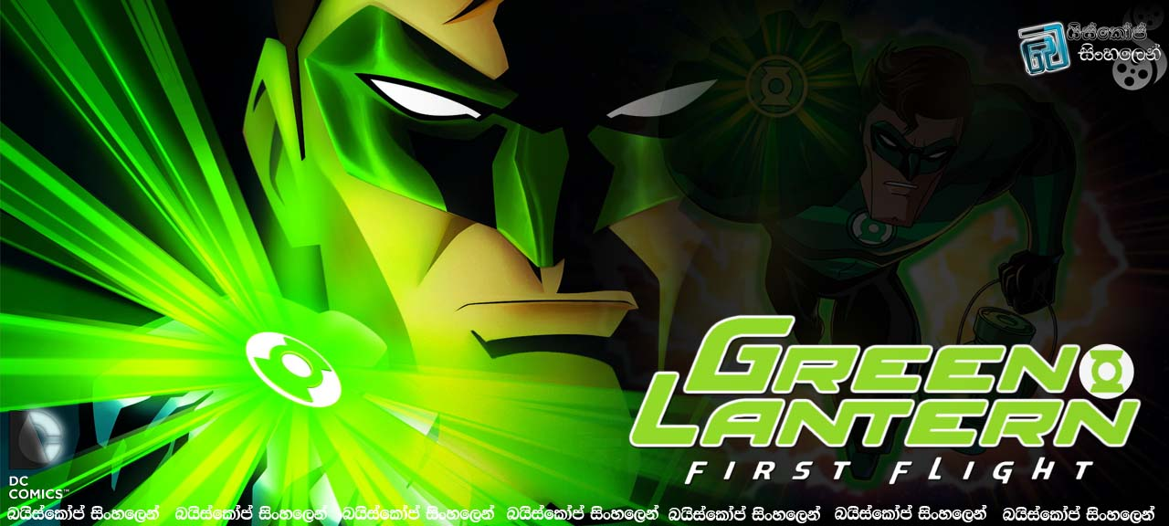 Green lantern first flight movie
