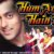 Hum apke hain kaun movie