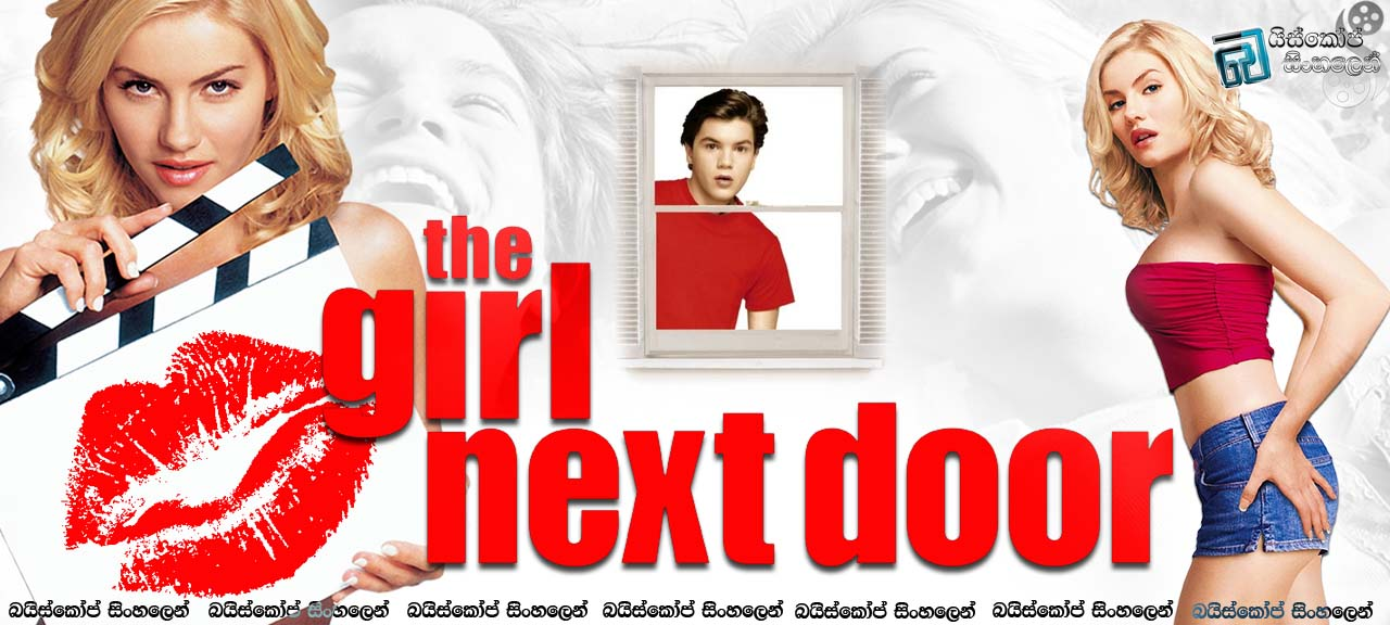 movie review the girl next door
