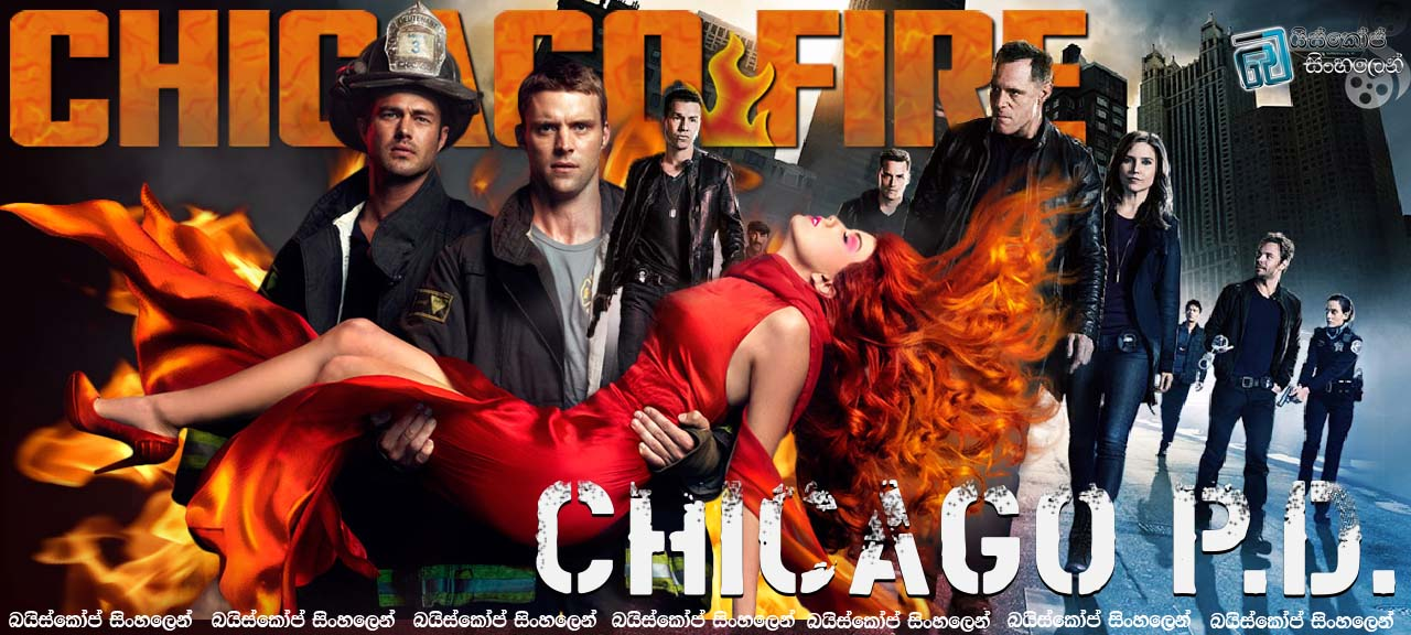 Chicago PD TV New