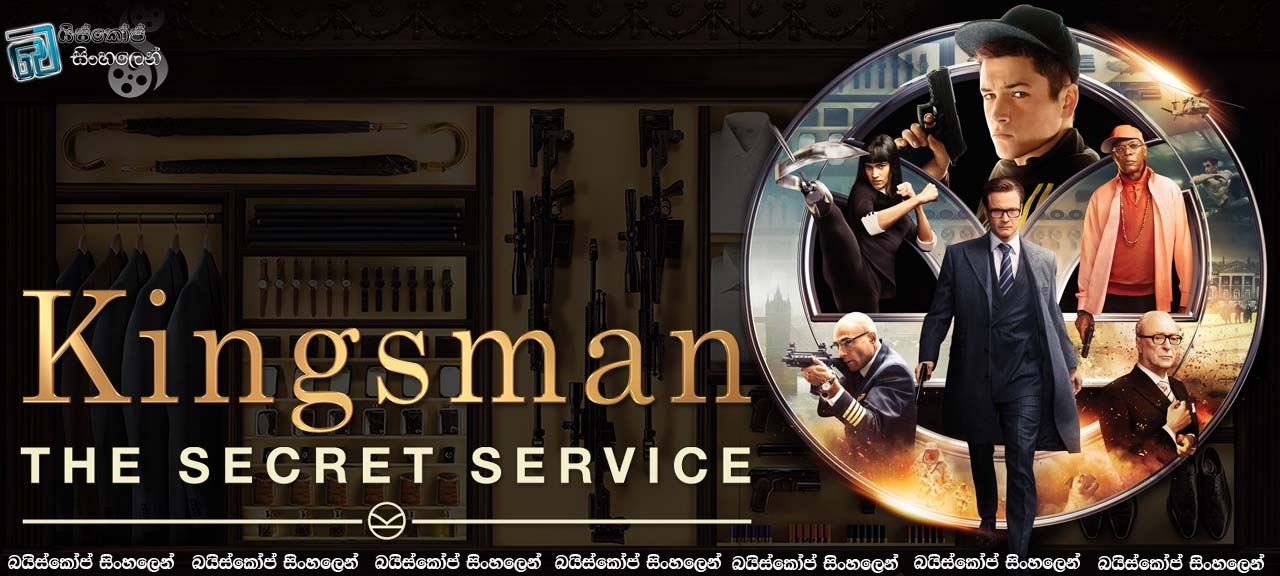 Kingsman The Secret Service 2015